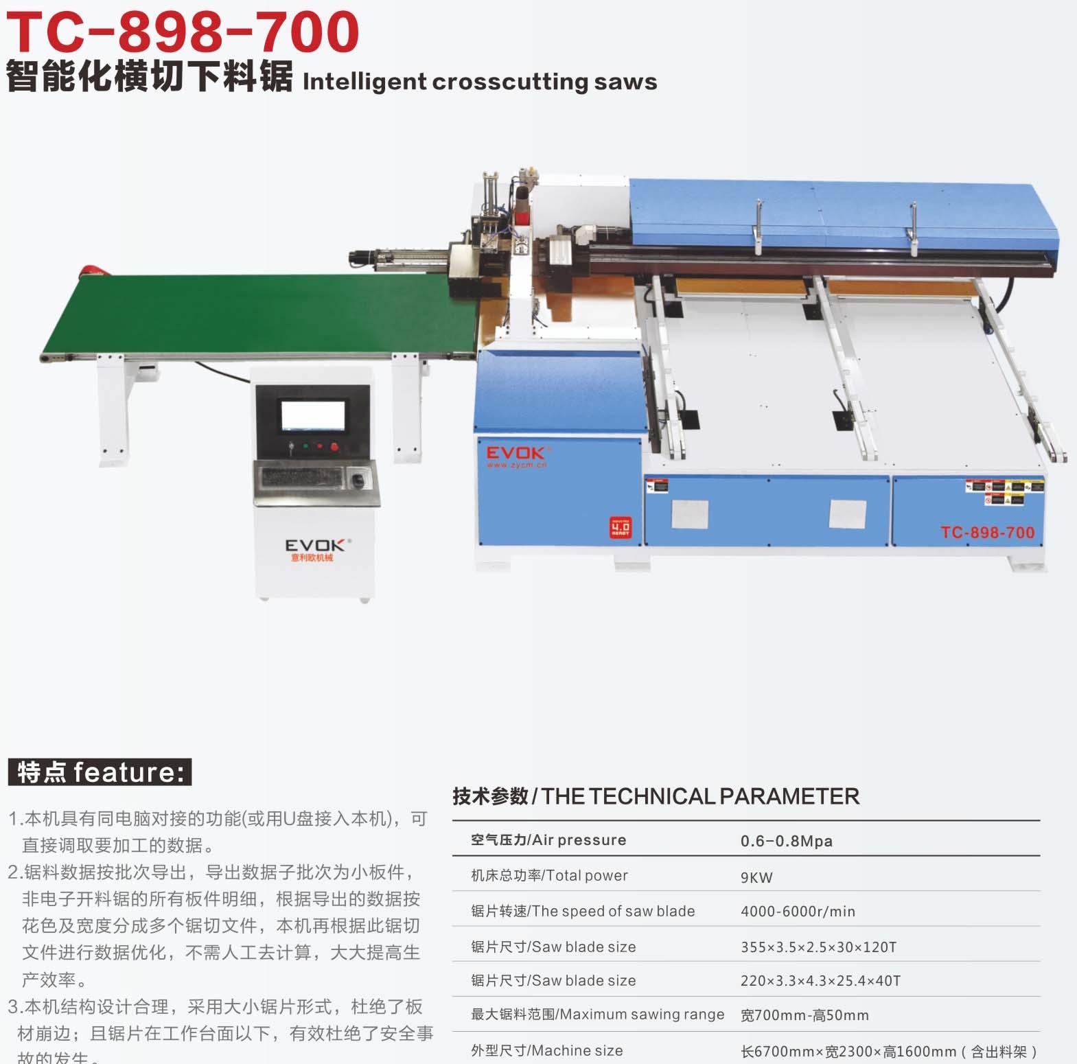 TC-898-700.jpg
