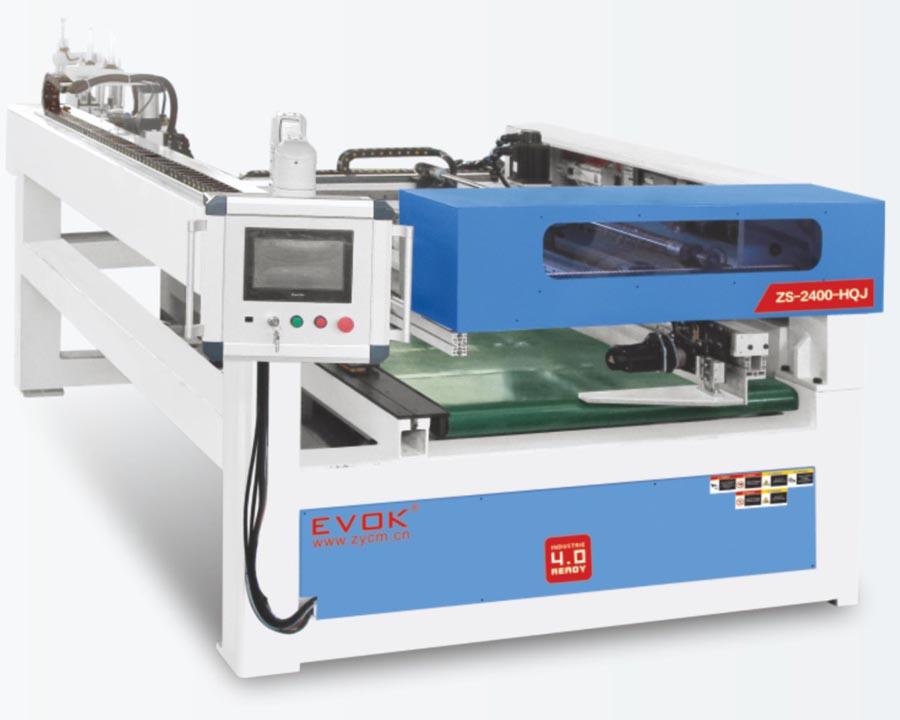 ZS-2400-HQJ.jpg